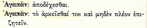 Σάρωση_20171220 (19)