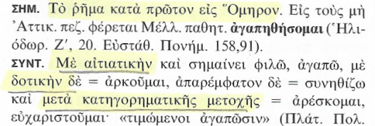 Σάρωση_20171222 (3)