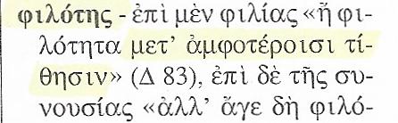 Σάρωση_20171222 (6)