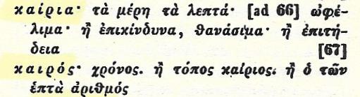 Σάρωση_20171227 (3)