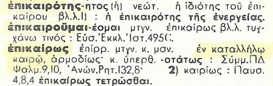 Σάρωση_20171229 (4)
