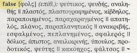 Σάρωση_20171231 (4)