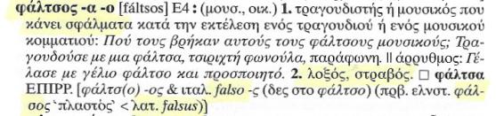 Σάρωση_20180101 (3)