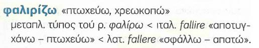 Σάρωση_20180103 (4)