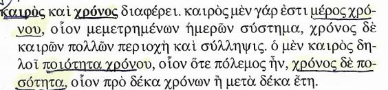 Σάρωση_20180108