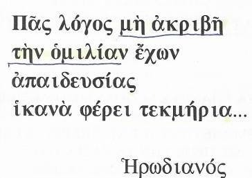 Σάρωση_20180109