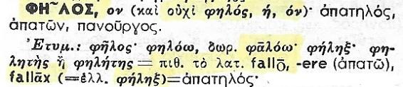 InkedΣάρωση_20171231 (4)_LI