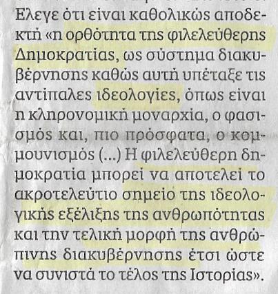 Σάρωση_20180114