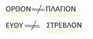 Σάρωση_20180117