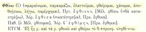 Σάρωση_20180119 (12)