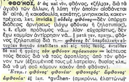 Σάρωση_20180119 (15)