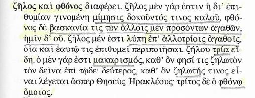 Σάρωση_20180119 (5)