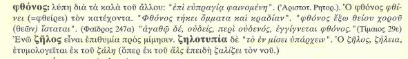 Σάρωση_20180119 (6)