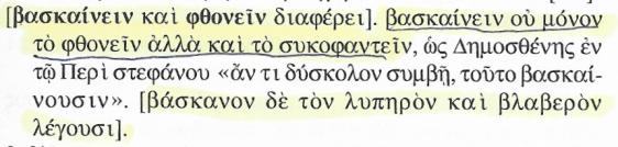 Σάρωση_20180119 (9)