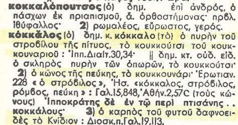 Σάρωση_20180121 (9)