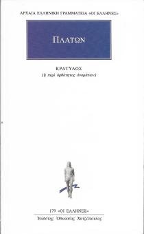 Σάρωση_20180124 (10)