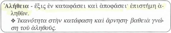 Σάρωση_20180124 (4)