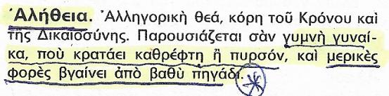Σάρωση_20180130 (3)