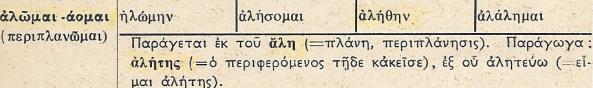 Σάρωση_20180209