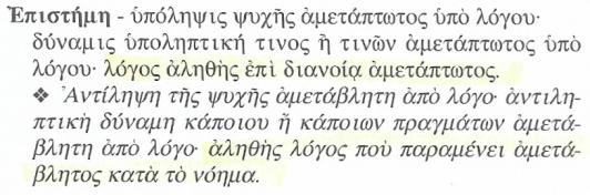 Σάρωση_20180214 (11)