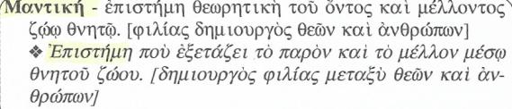 Σάρωση_20180214 (13)