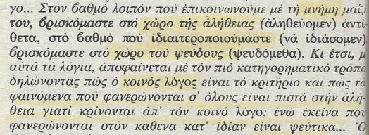 Σάρωση_20180217