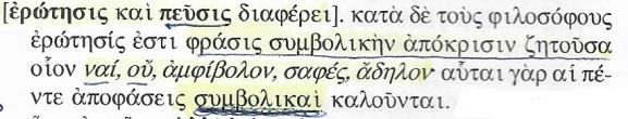 InkedΣάρωση_20180212_LI