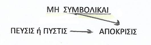 InkedΣάρωση_20180218 (5)_LI