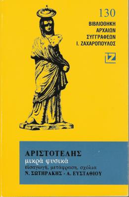 Σάρωση_20180221 (13)
