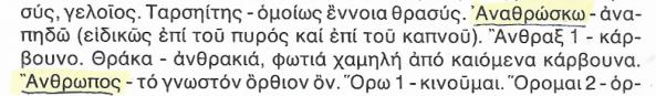 Σάρωση_20180221 (14)
