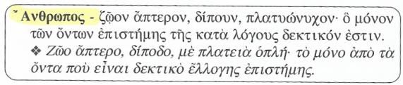 Σάρωση_20180221 (16)