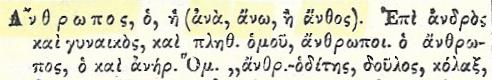Σάρωση_20180221 (2)