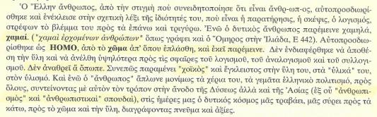 Σάρωση_20180221 (25)