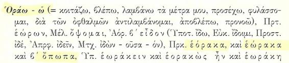 Σάρωση_20180221 (3)
