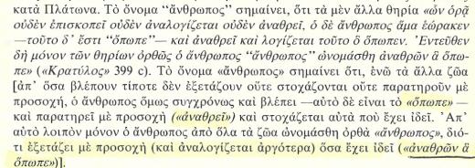 Σάρωση_20180221 (55)