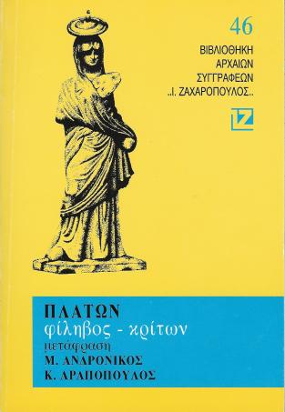 Σάρωση_20180224 (10)