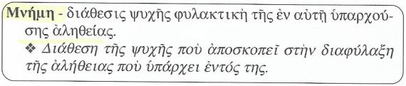 Σάρωση_20180224 (6)