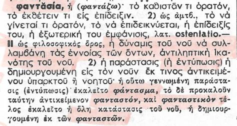 Σάρωση_20180226 (2)