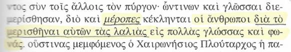 Σάρωση_20180304 (5)