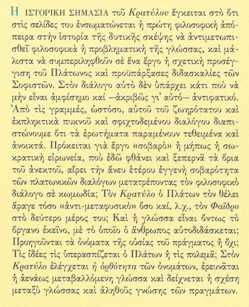 Σάρωση_20180314 (11)