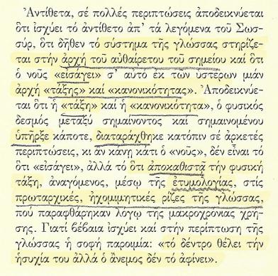 Σάρωση_20180314 (4)
