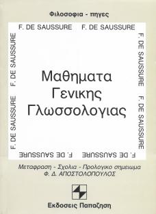 Σάρωση_20180314