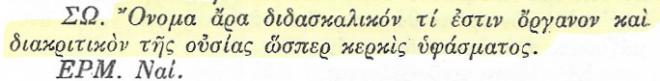 Σάρωση_20180315 (5)