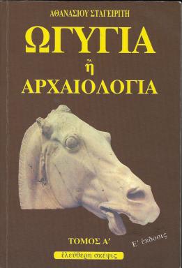 Σάρωση_20180412 (15)