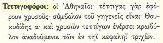 Σάρωση_20180412 (23)