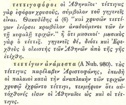 Σάρωση_20180412 (4)
