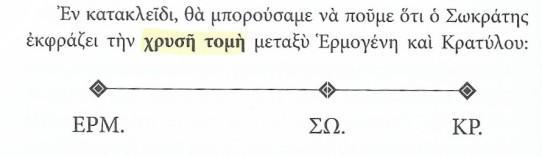 InkedΣάρωση_20180312_LI