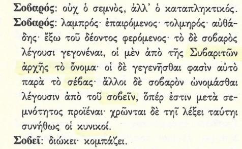 Σάρωση_20180523 (12)