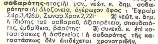Σάρωση_20180523 (21)