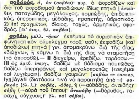 Σάρωση_20180523